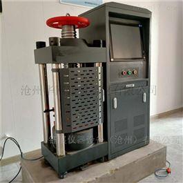 WYL-2000微机伺服液压试验机