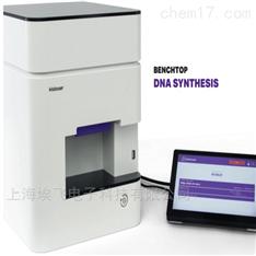DNA合成設備