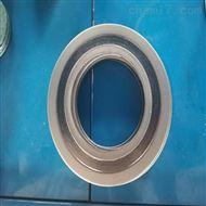 D2232四氟金属缠绕垫片供应商