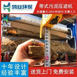 HYDY3500WP1FZ雅安2021版高铁打桩泥浆处理设备