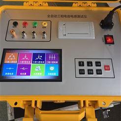 多功能电容电感综合测试仪