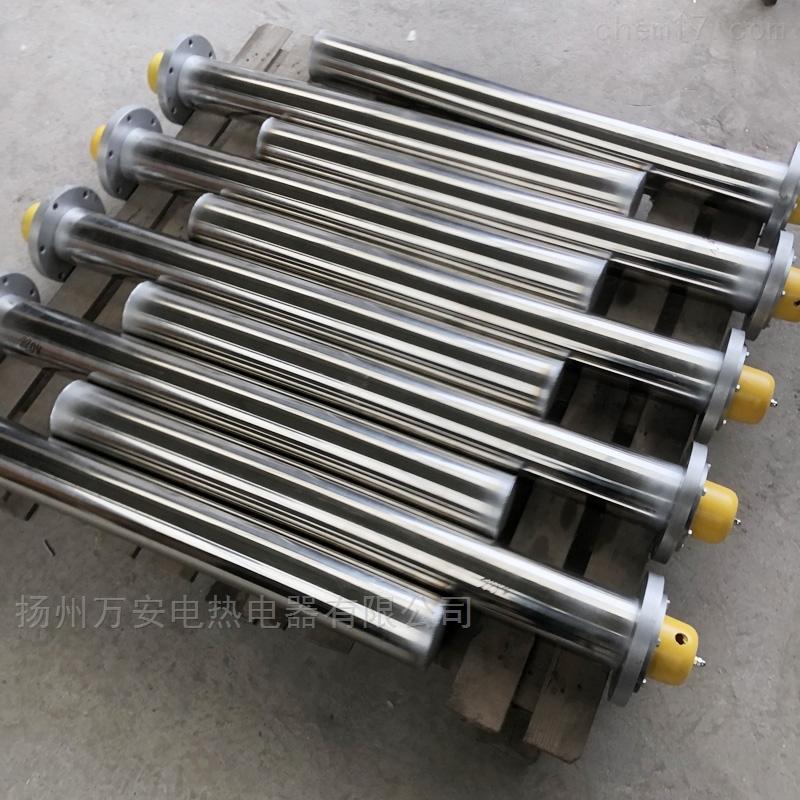 加热器 HDJEH3-2.0 380V 2KW厂家定做