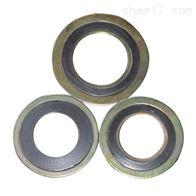 DN50定位环金属缠绕垫片定做价