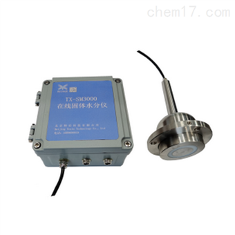 TX-SM3000在线固体水分仪