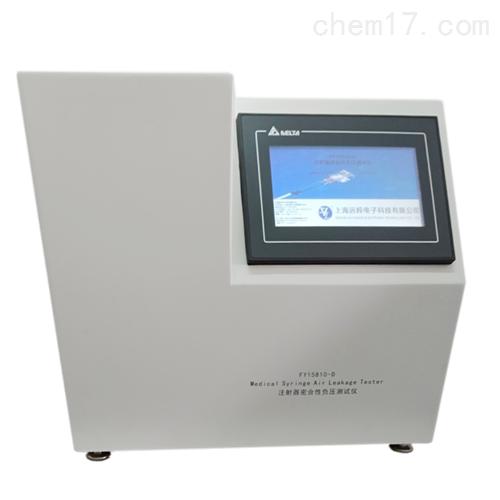 无菌注射器密合性负压测试仪厂家