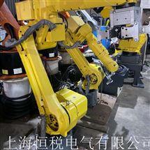 FANUC维修保养FANUC机器人示教器开机启动不了可上门维修