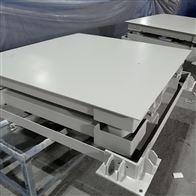 DCS-HT-H温州3吨钢材缓冲秤 5T弹簧减震电子地磅