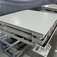 DCS-HT-H1.5X1.5m缓冲电子地磅 3吨三层减震缓冲秤