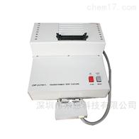 ZX2789-X2/X4/X8/X12致新精密ZX2789X系列变压器综合测试仪