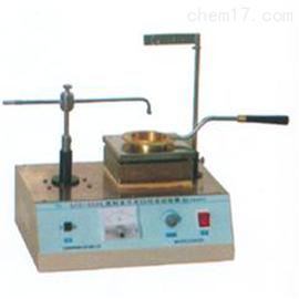 SD3536半自动开口闪点试验器