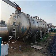 上海敏杰二手70平方真空低温固体连续干燥机