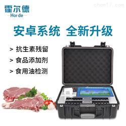 HED-GS300高精度食品检测装置