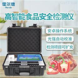 HED-GS300多通道食品安全检测一体机