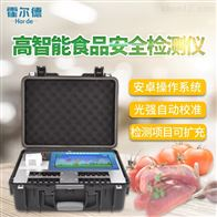 HED-GS300高智能食品安全检测设备