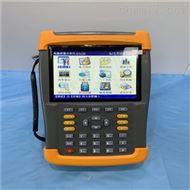 Fluke1735便携式三相电能质量分析仪