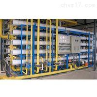 深圳超純水設備