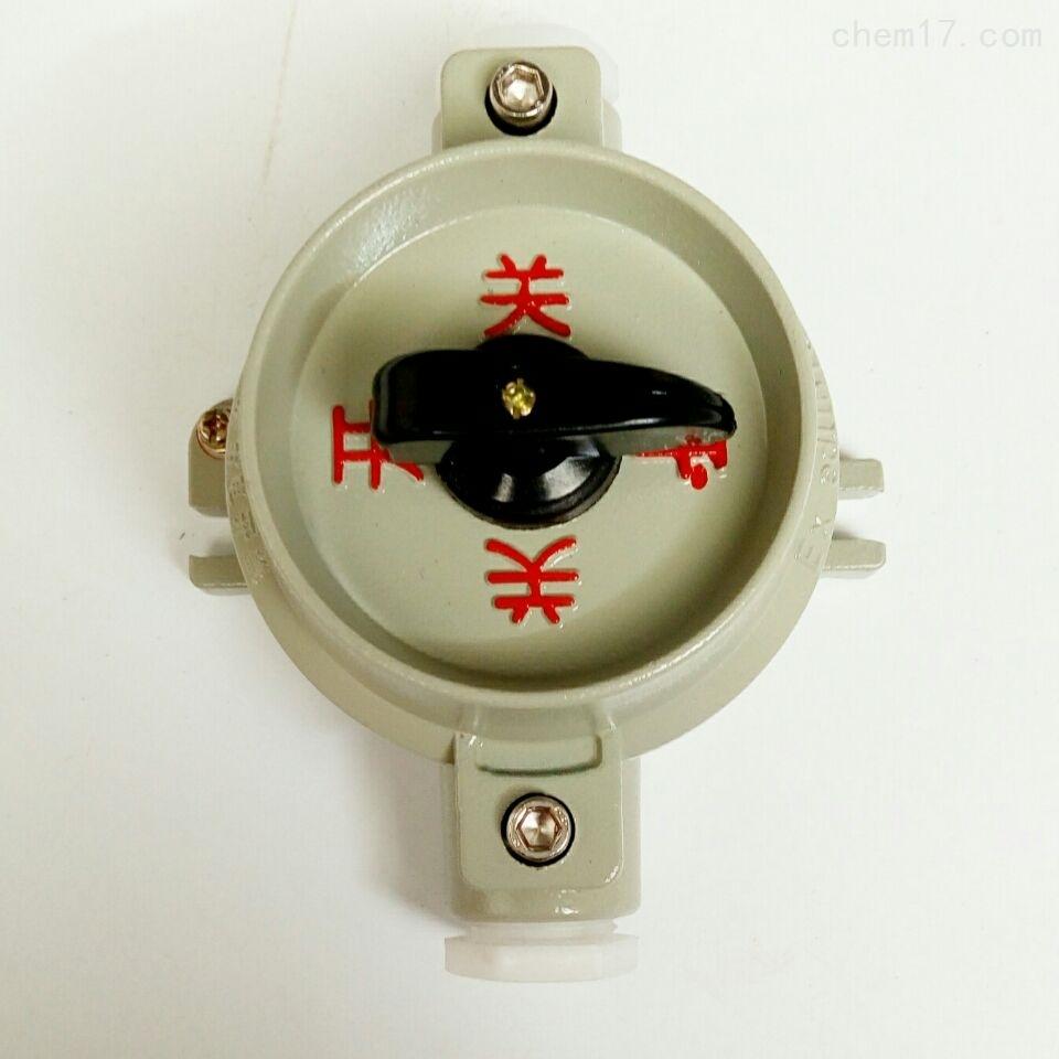 甘肃防爆单联照明开关SW-10A铝合金旋钮开关
