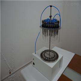 JOYN-DCY-24Y圆形水浴吹氮仪