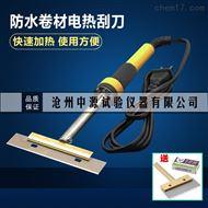 防水卷材电热刮刀