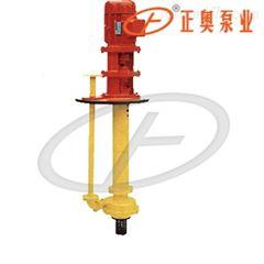正奥泵业25FY-41型立式液下泵不锈钢化工泵