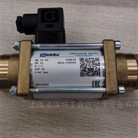 COAX电磁阀KB15NC现货进口
