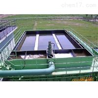 廢水處理工程