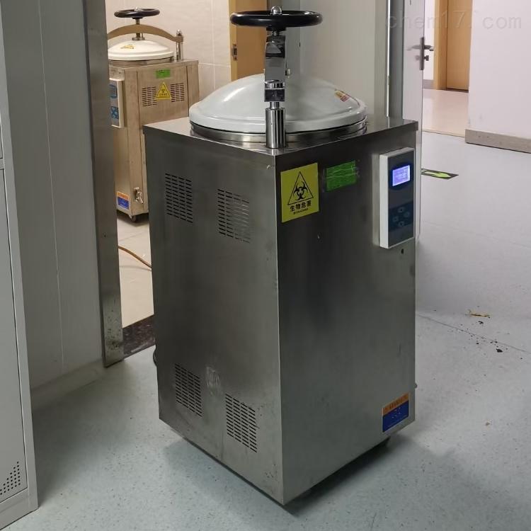 内循环高压蒸汽灭菌器