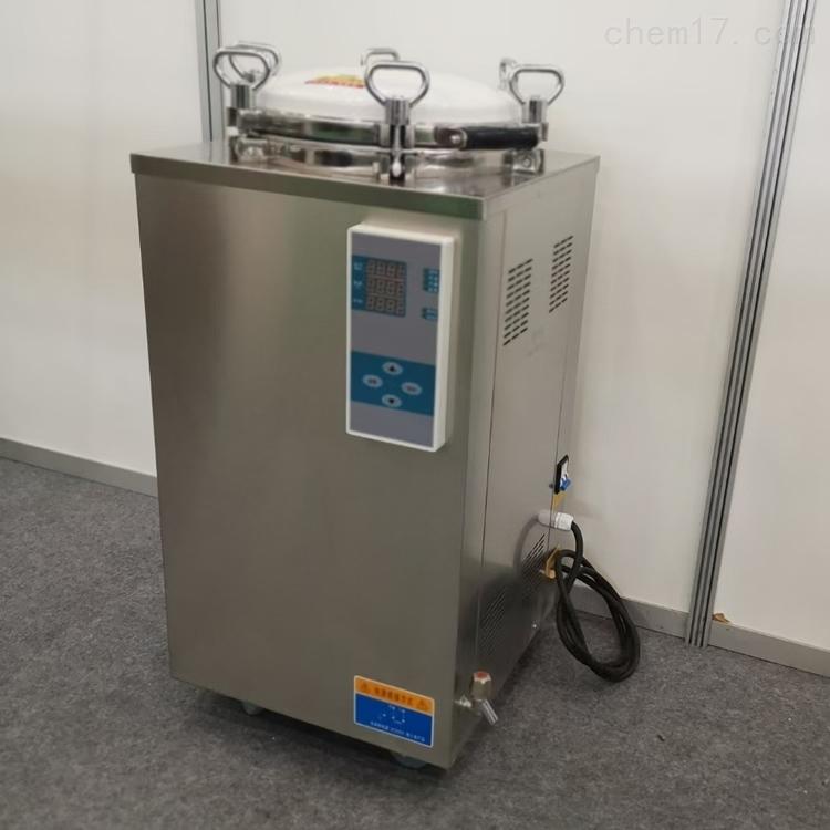 150L高压消毒锅LS-150LD高压灭菌锅