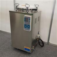 LS-120LD立式翻盖120升高压灭菌锅