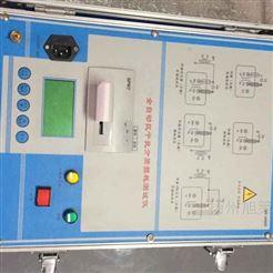 高精度介质损耗测量仪厂家