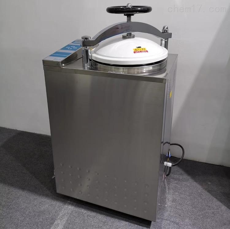 LS-100HG内循环高压蒸汽灭菌器