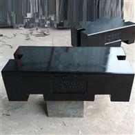 HT-FM扬州1000kg平板型砝码 2吨长方形测试砝码