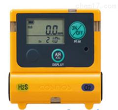 XOS-2200 硫化氢/氧气报警仪
