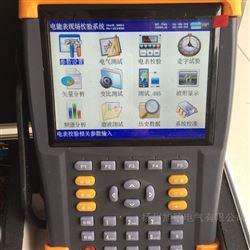 数字化三相电能表校验仪