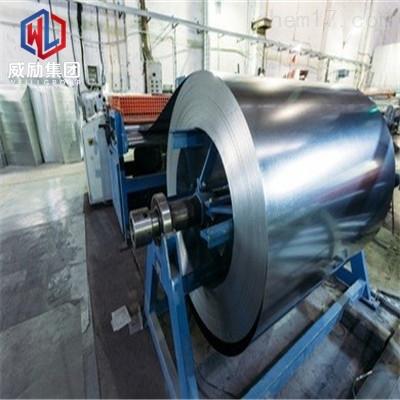 GH1013材质 锻件 棒料