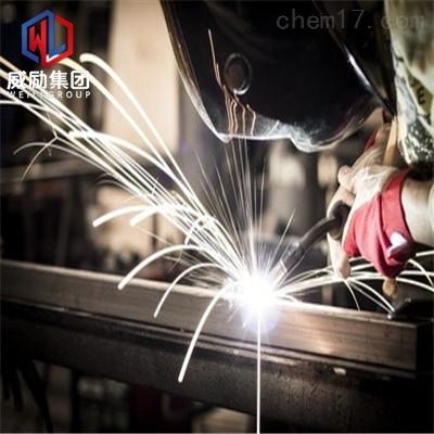 GH181棒材 板材