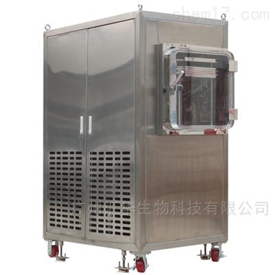 LYO土壤冷冻干燥机供应