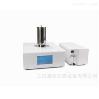 (高温)热重分析仪