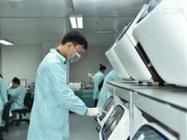产品可靠性快速提升支撑服务