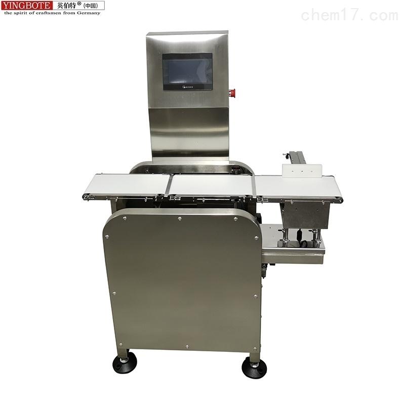 药品分选秤重量检测分选机企业