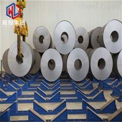 GH5188锻造 棒材 材料 圆钢