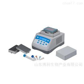 OLB-DC10干式恒温器(制冷型)