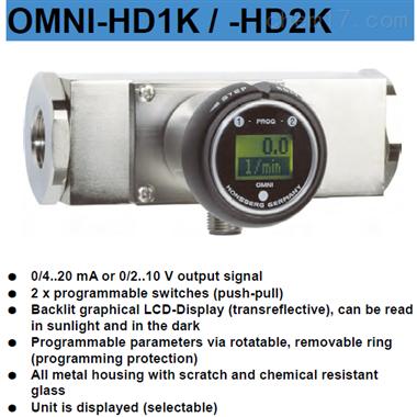Honsberg流量计带液晶显示控制器活塞