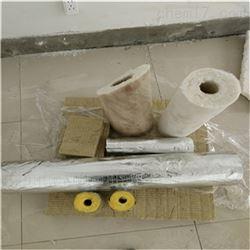 岩棉管 高密度 A级防火保温材料