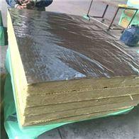 贴铝箔裁条岩棉板规格 质量保证