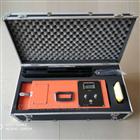 STT-201C逆反射突起路标测量仪