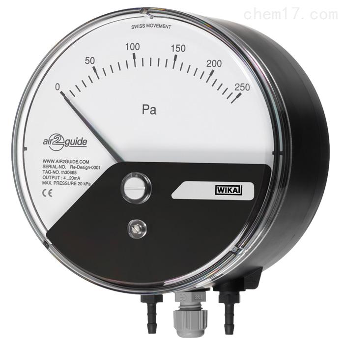 WIKA威卡带电信号输出膜片式压力表品质为你