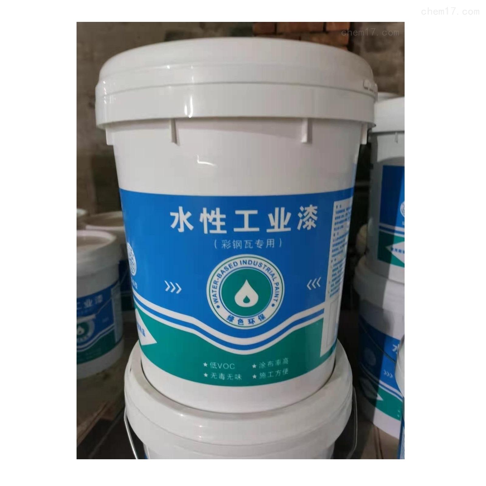 水性工业专用漆