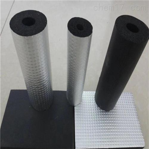 铝箔环保橡塑管安全环保