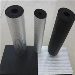 b1级铝箔环保橡塑管安全环保